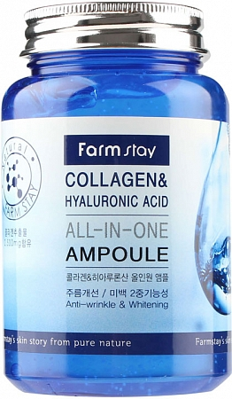 FARMSTAY~Ампульная сыворотка с коллагеном~Collagen & Hyaluronic Acid All-In-One Ampoule