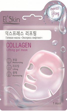ElSkin~Гелевая маска с коллагеном~Collagen Lifting Gel Mask